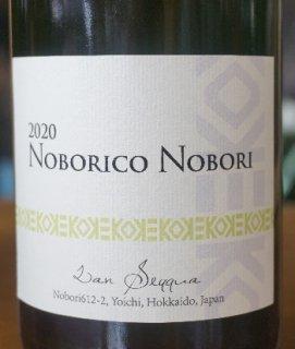 ランセッカ 2020 Noborico Nobori 750ml