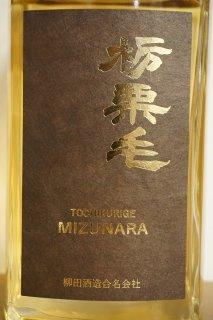 スピリッツ:栃栗毛MIZUNARA 720ml
