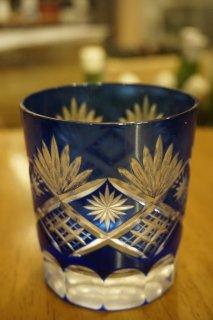 限定品:切子オールドロックグラス ブルー