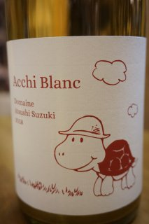 (北海道内在住の方限定)Acchi Blanc2018 抽選販売