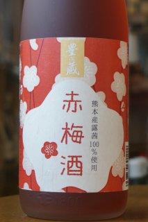豊永蔵 赤梅酒 1.8L