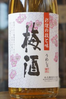 彩煌の梅酒 1.8L