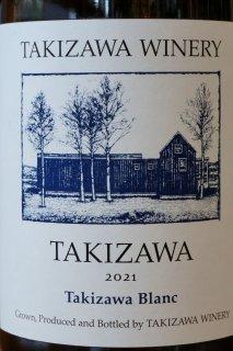 TAKIZAWA ブラン2019(白)