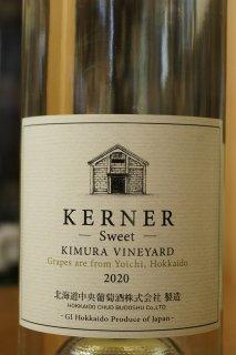北ワイン ケルナー甘口2020 (白)