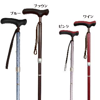 抗菌楽ーダ 折り畳み杖(専用ポーチ付)