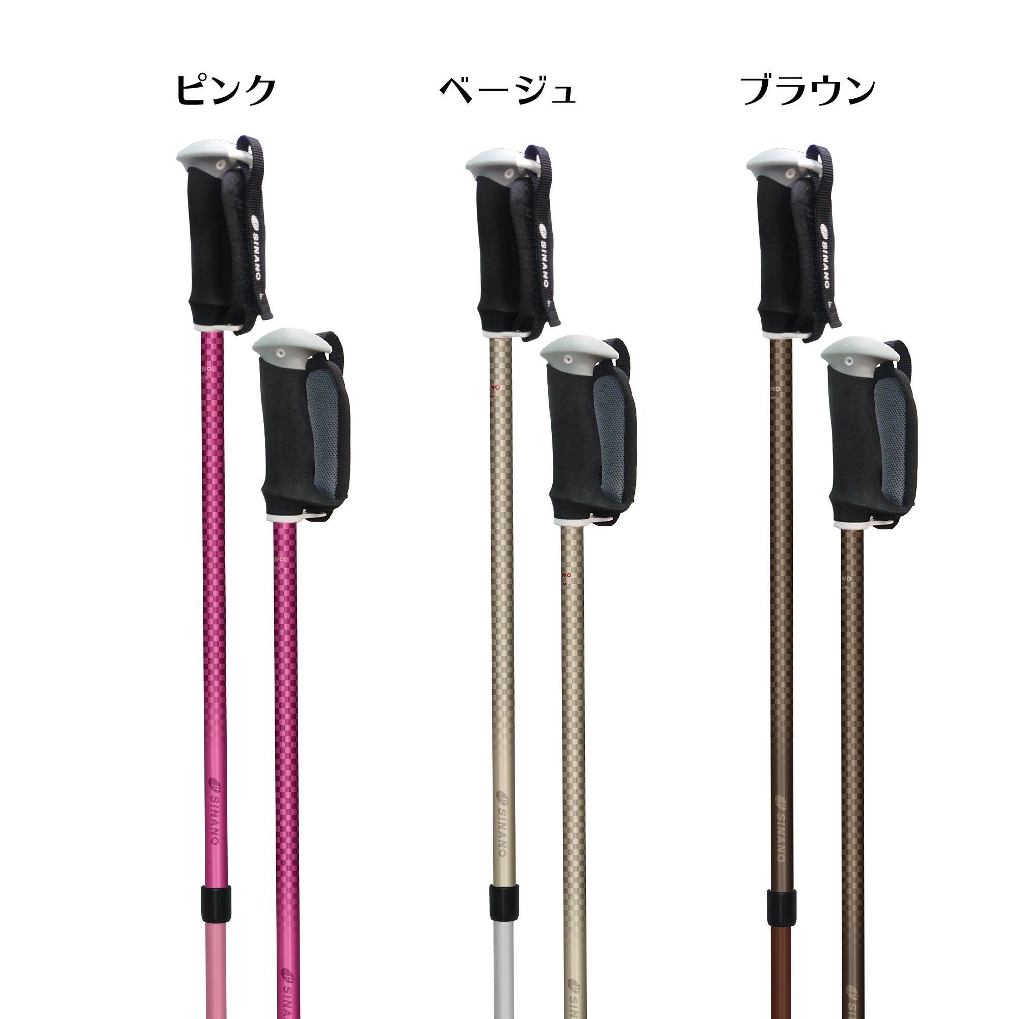 ソフト安心2本杖