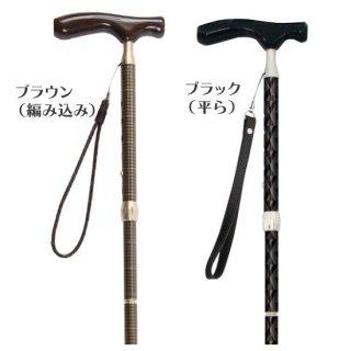 杖ストラップ(グランドカイノス・本革製)