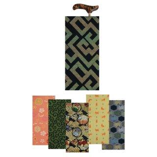 京都 西陣織 杖袋