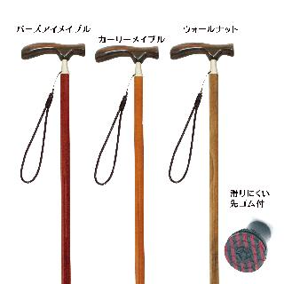 カイノス 銘木