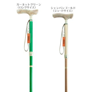 限定★ここだけカラーの折りたたみ杖
