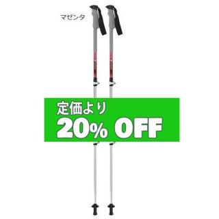 特価★ロングトレイル115(マゼンタ)