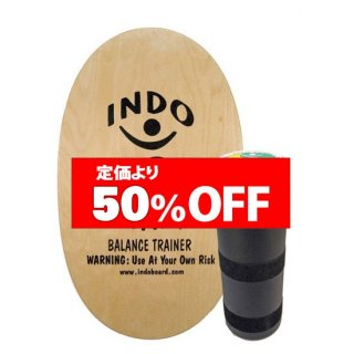 特価★INDO BOARD ORIGINAL SETインドボード オリジナルセット