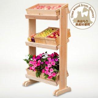 木箱スタンド(3段)
