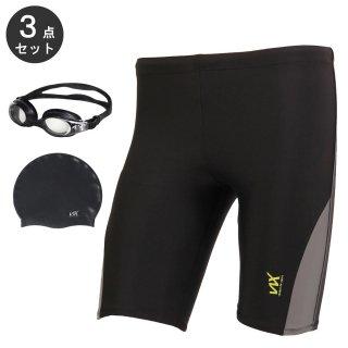 フィットネス水着 セット メンズ 3点セット VAXPOT(バックスポット) フィットネス 水着 セット VA-5102【男性用 スイムウェア スイムキャップ スイムゴーグル 大きいサイズ】