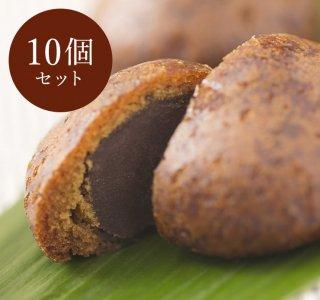かりんとう饅頭(黒こしあん・白こしあん)詰め合わせ (10個入)