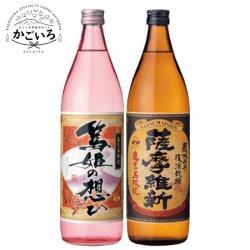 52篤姫の想ひ・薩摩維新セット
