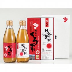 34坂元のくろず・天寿りんご黒酢セット<坂元醸造>