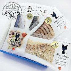 スモーク・シメサバ・マリネセット<夢一水産>