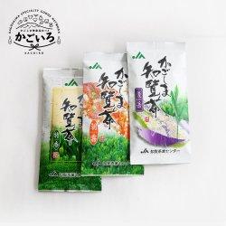 かごしま知覧茶 人気煎茶3本セット(後岳・朝霧・特香)<知覧茶業センター>