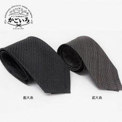 本場大島紬ネクタイ 2色<芭蕉産業>