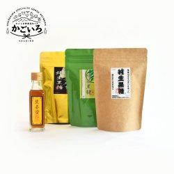 奄美黒糖三昧セット<島職人工房奄美>