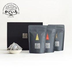 鹿児島県産発酵茶セット<崎原製茶>