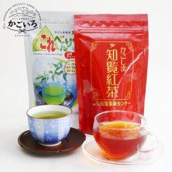 これべんり茶(抹茶入煎茶)知覧紅茶セット<知覧茶業センター>