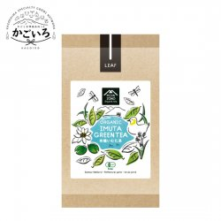 自然香味 (有機煎茶100g×3袋)<宮園製茶>