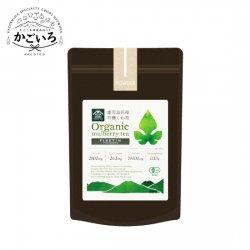 有機くわ(有機粉末桑茶45g×5袋)<宮園製茶>