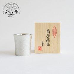 タンブラー moku<浅田錫器>