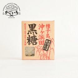 沖ヶ浜田黒糖