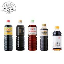 薩摩のお醤油セット<吉村醸造>
