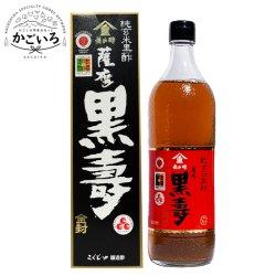 薩摩黒寿700ml×2本<福山酢醸造>