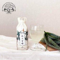 ヒラミネの木立甘酢(2本セット)<ヒラミネ>