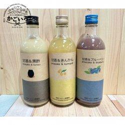 黒酢屋の甘酒seriesセット<長命ヘルシン酢醸造>