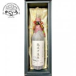 【限定15セット】つぼ造り玄米黒酢 無濾過 熟成15年<長命ヘルシン酢醸造>