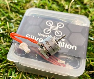 NewBeeDrone 0703 16420kv Brushless Motors - Silver Edition (Set of 4)