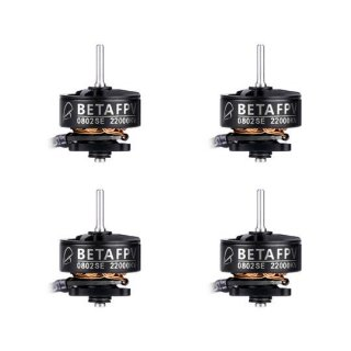 0802SE Brushless Motors