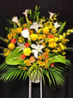 商品ID 8961 スタンド花 黄色系 1段