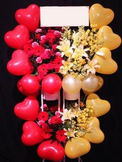 商品ID 7674 バルーンスタンド 赤・黄色系 2段