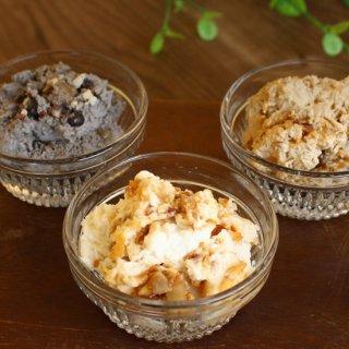 送料無料【NOUGAT℃ ヌガード クリーム】3種セット |ヌガーグラッセ キャラメル プレーン モカ 炭チョコ アイス ムース