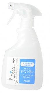 スピカココ ポイント洗いスプレー ※襟や袖の汚れに ※肌と自然に優しいヤシ油由来の洗浄成分