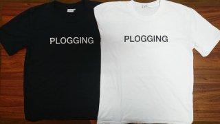 公式 PLOGGINGロゴTシャツ ※リサイクルだから生まれる滑らかさと速乾性 ※ ※BRING Material