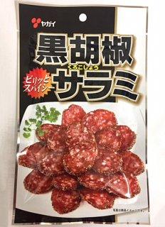 黒胡椒サラミ51g