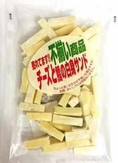ふぞろいチーズ110g