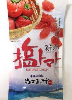 塩トマト110g
