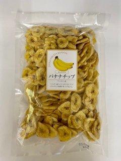 バナナチップ300g