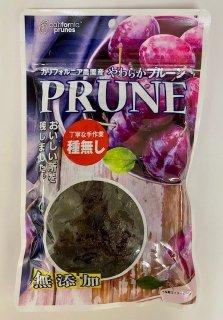 完熟プルーン(種ぬき)200g
