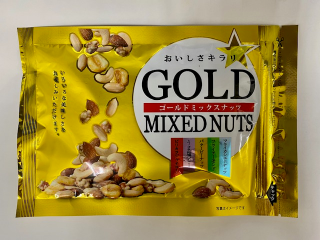 ゴールドミックスナッツ145g