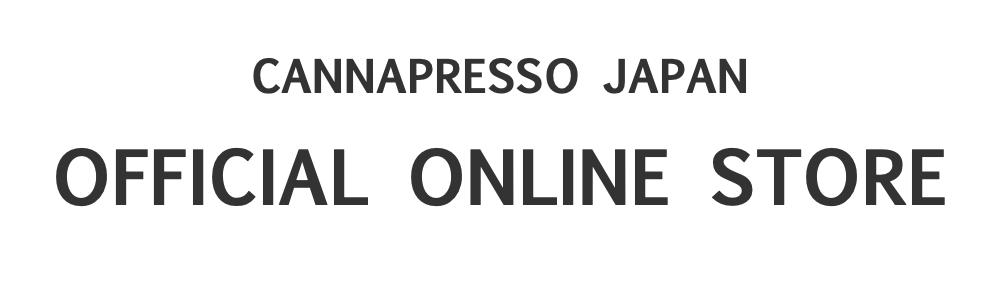 CANNAPRESSO  JAPAN OFFICIAL ONLINE  STORE
